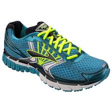 My newest shoe, the Brooks GTS Adrenaline 14. Very fancy and fabulous.